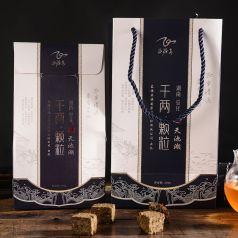 正源安黑茶 千兩顆粒野生黑茶250g 禮盒裝